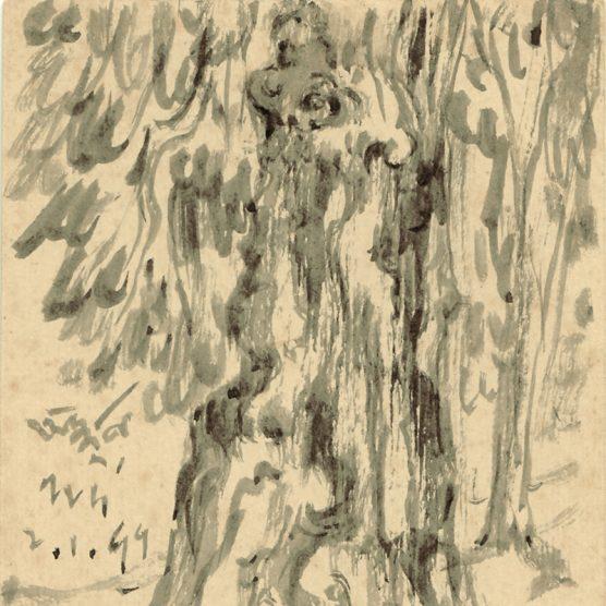 Art-1 Arjun Tree